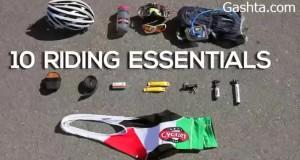 ده وسیله مهم همراه یک دوچرخه سوار