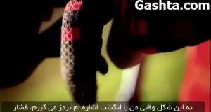 فیلم تجهیزات دوچرخه سواری