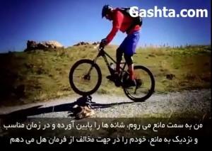 تکنیکهای عبور از موانع با دوچرخه