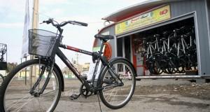 خانه دوچرخه