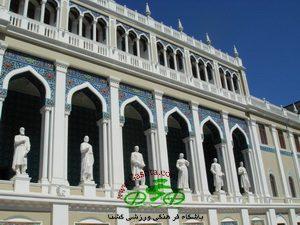 موزه مشاهیر آذربایجان با تندیس استاد شهریار