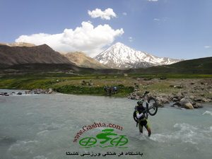 Lar in central alborz mountain