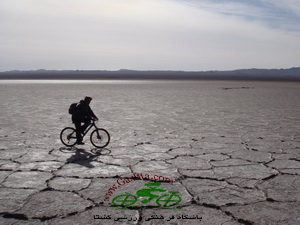 salt lake in iran
